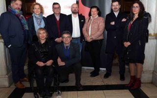 Firma del acuerdo entre Fundación Smedia y Fundación ONCE