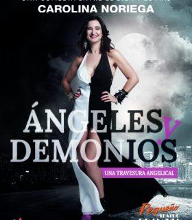 Carolina Noriega - Ángeles y demonios